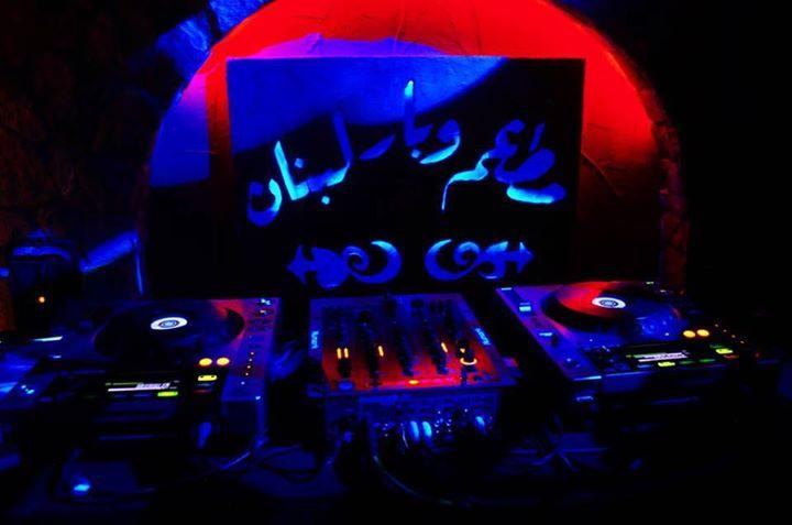 Genial Lubnan Fresh Classic House Music Pura Vida